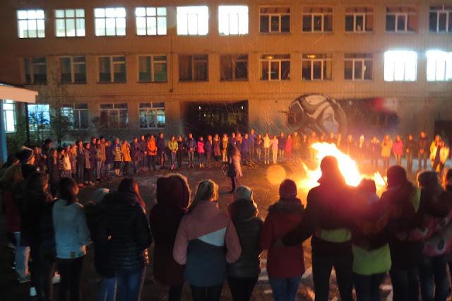 Вечерний костёр Александров