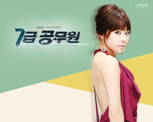 Choi Kang Hee - Choi Gang Hui, 최강희 6