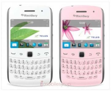 Tersebut diluncurkan di kanada dengan sistem operasi blackberry os 7