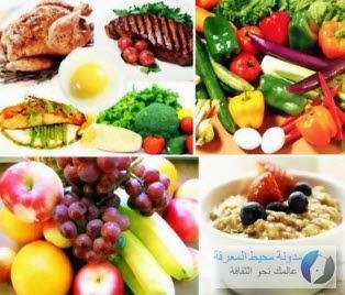 رمضان والتغذية السليمة