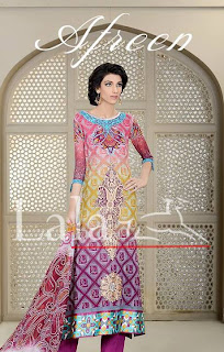 Afreen by lala latest Eid Collection 2013