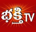 Bhakthi TV Logo
