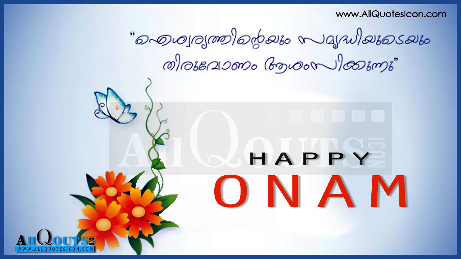 Onam wishes wallpapers many hd wallpaper onam wishes in malayalam onam ashamshagal onam hd wallpapers onam kristyandbryce Image collections