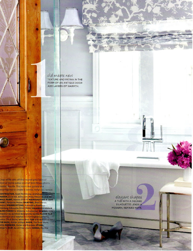 Style at Home: Erin's Bathroom Makeover title=