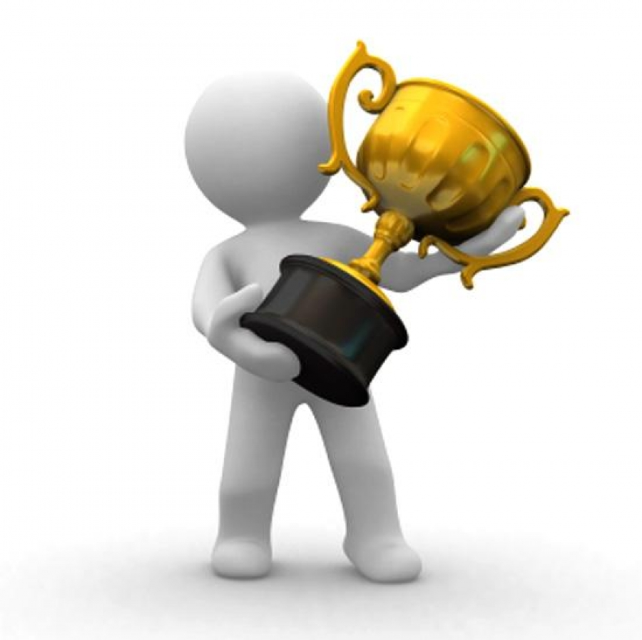 Публичное обещание наградыпубличный конкурс