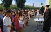 Ο Αγιασμός στα σχολεία της Ενορίας μας, επί τη ενάρξει της νέας σχολικής χρονιάς (φωτο)