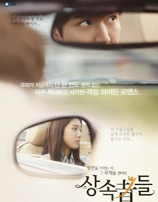 Poster Resmi The Heirs