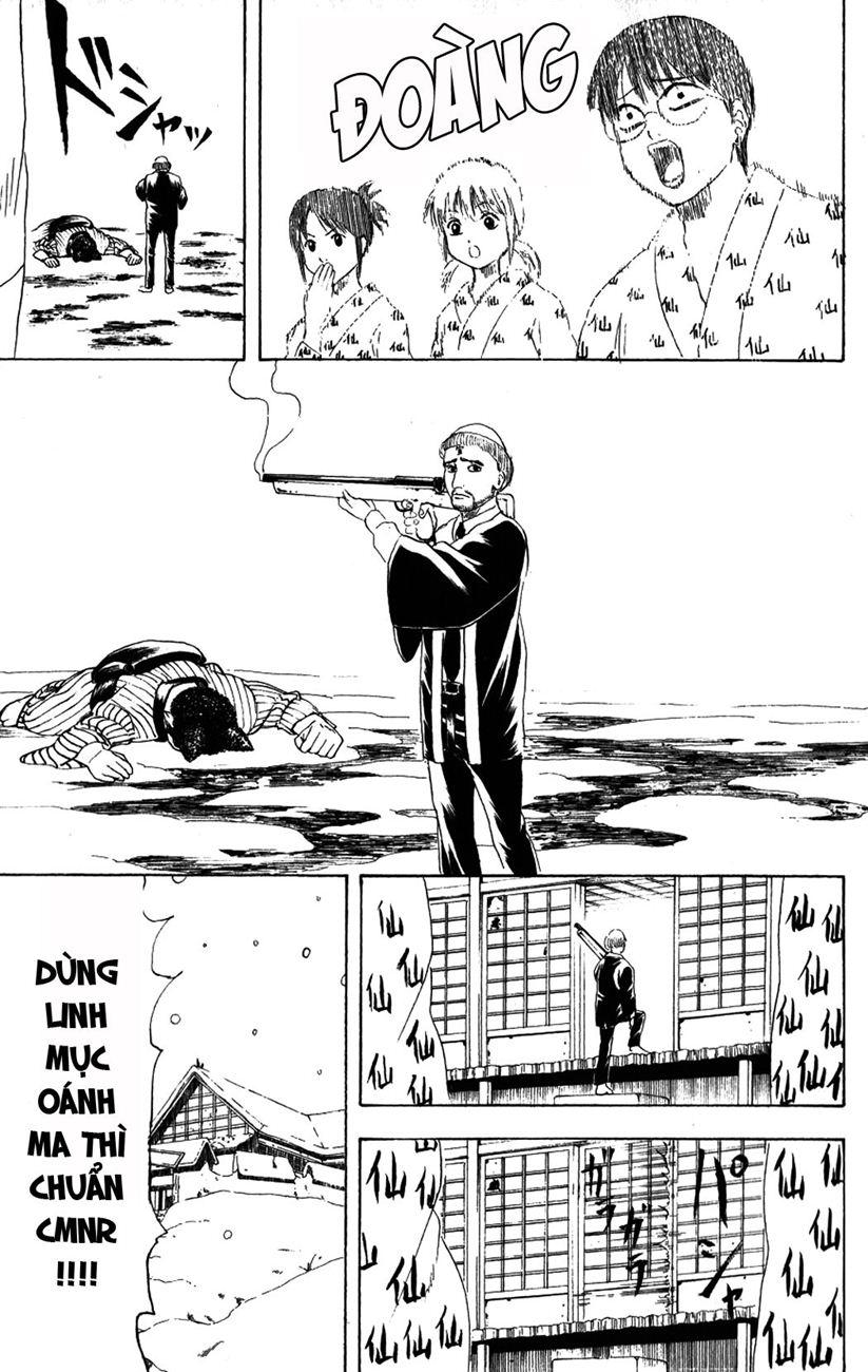 Gintama Chap 200