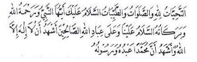 Doa Tahiyat Akhir
