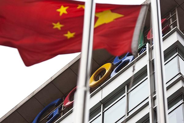 الصين تجبر جميع شركات العالم الرقمي على هذا الإجراء