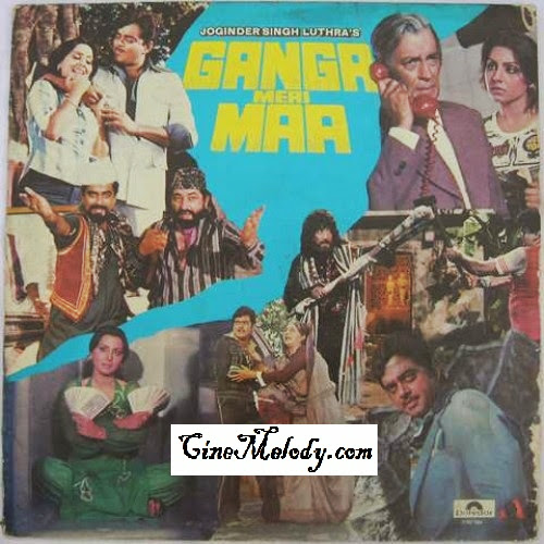 Ganga Meri Maa  1983
