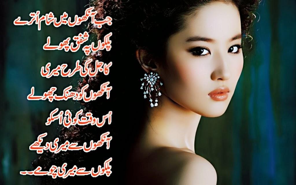 Urdu & Hindi Sad Shayari On Love With Pictures