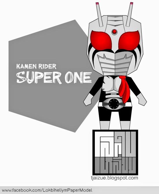 Kamen Rider Super 1 Paper Toy