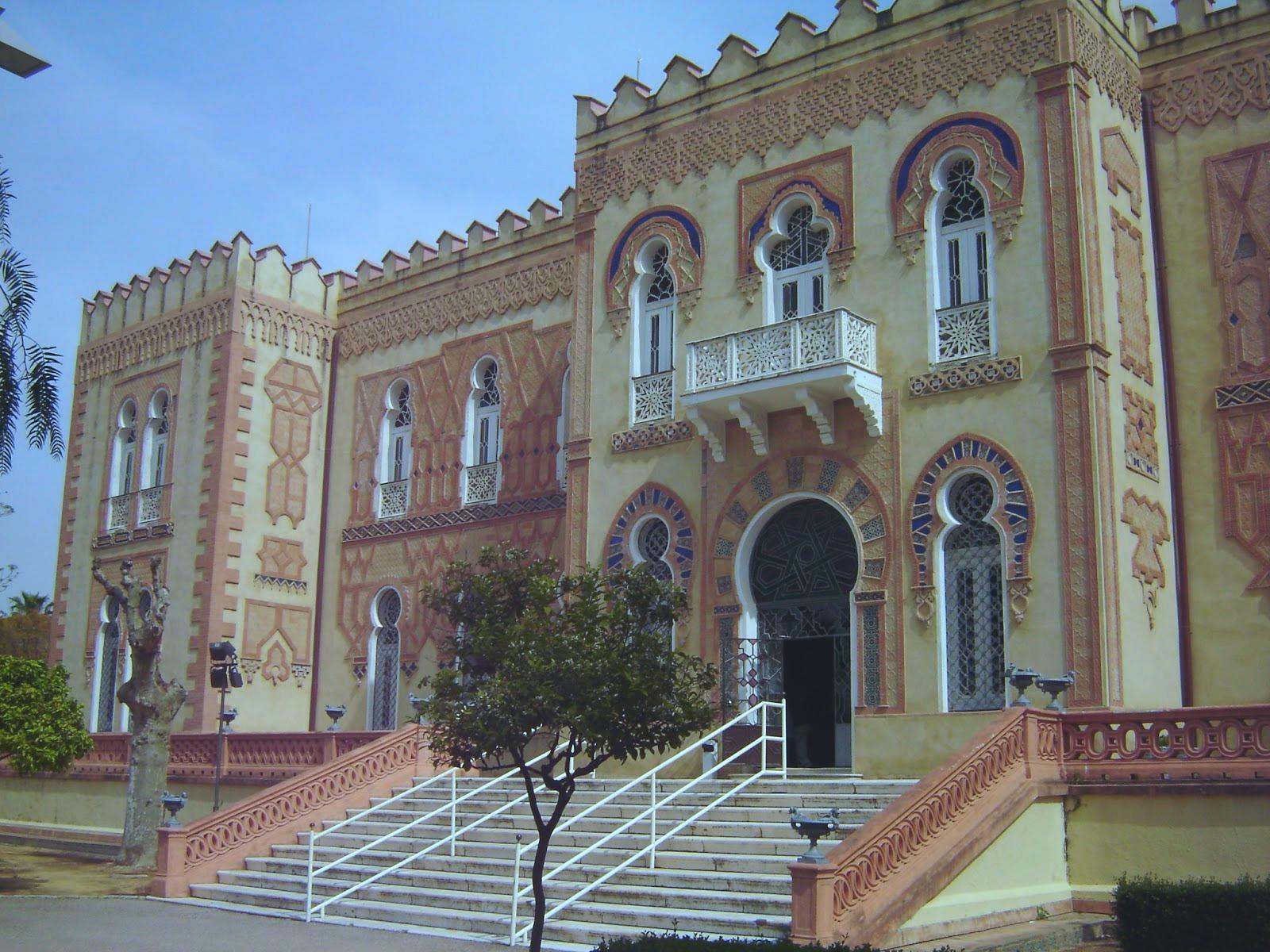 Blog ateneo andaluz conocer dos hermanas palacio de alperiz - Factory de dos hermanas sevilla ...