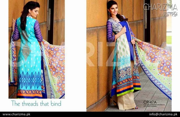 Pakistani Salwar Kameez Designs