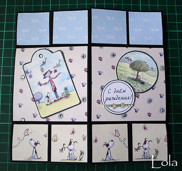 Как сделать бесконечная открытку своими руками