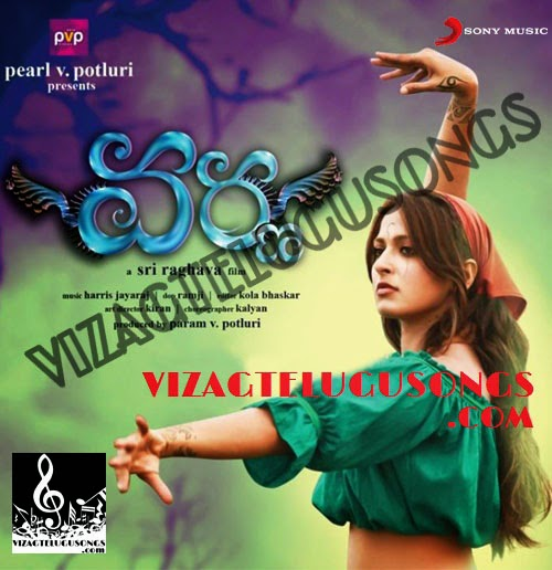 Varna 2013 CD Cover Front Wallpapers