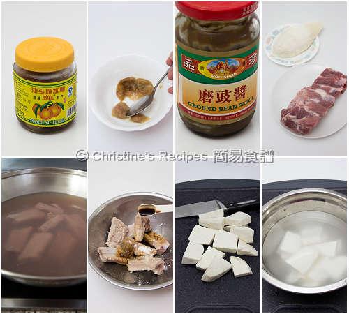 芋頭炆排骨製作圖 Braised Pork Ribs with Taro Procedures01
