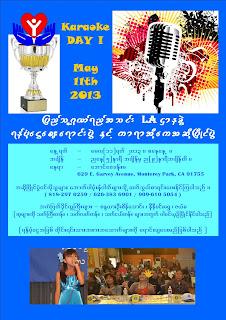 Citizen of Burma (LA) – Invitation Posted