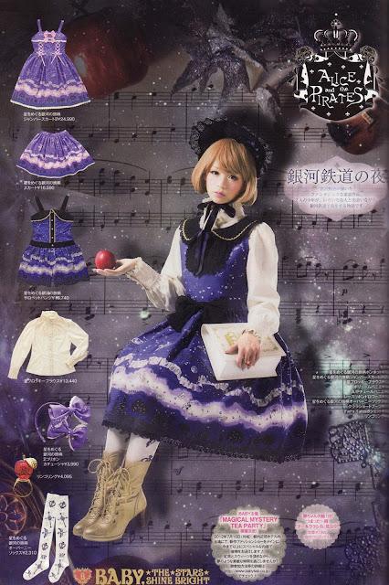 Midori Fukasawa's rococo clothing