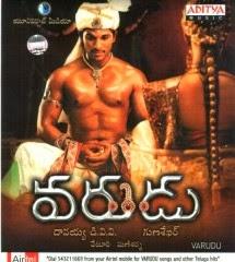 Varudu (2010)