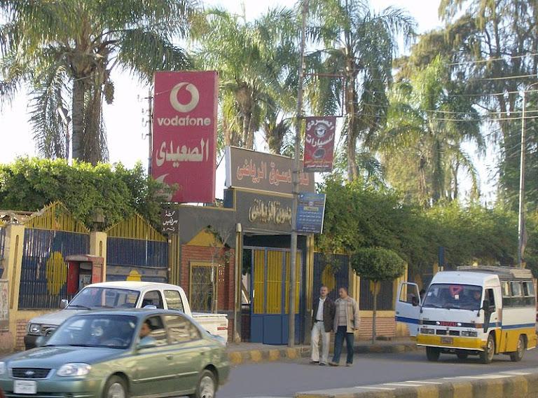 نادي دسوق الرياضى بشارع الجيش