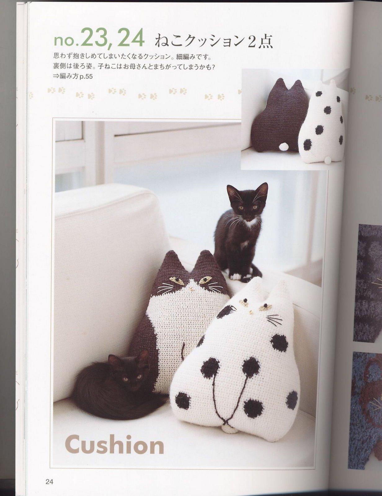 Los Tres Botones: Patrón cojín en forma de gato en ganchillo para ...