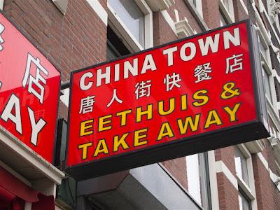 Chinatown de Rotterdam