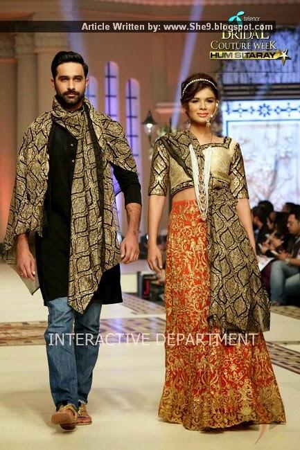 Saira Rizwan Bridal Collection at TBCW-2014