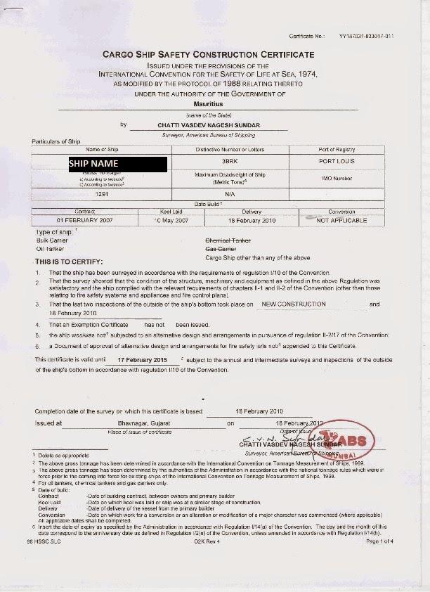 MARINE ENGINEERING: CARGO SHIP SAFETY EQUIPMENT CERTIFICATE ( SEQ)