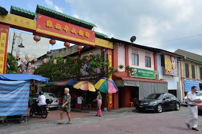 Day-Trip-to-Johor-Bahru-Town