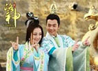 Phim Tân Lạc Thần
