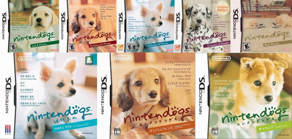 Cats And Dogs  Ds Game