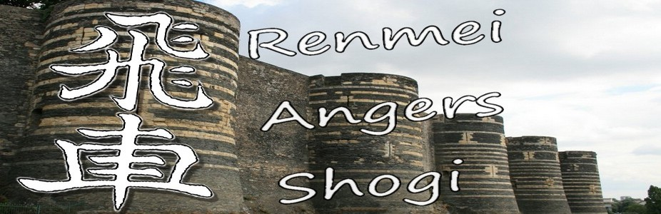 Renmei Angers Shogi