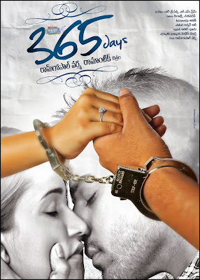 First Clean U Certificate for Rgv film,365 Days censor completed,Ram Gopal varma new record in tollywood