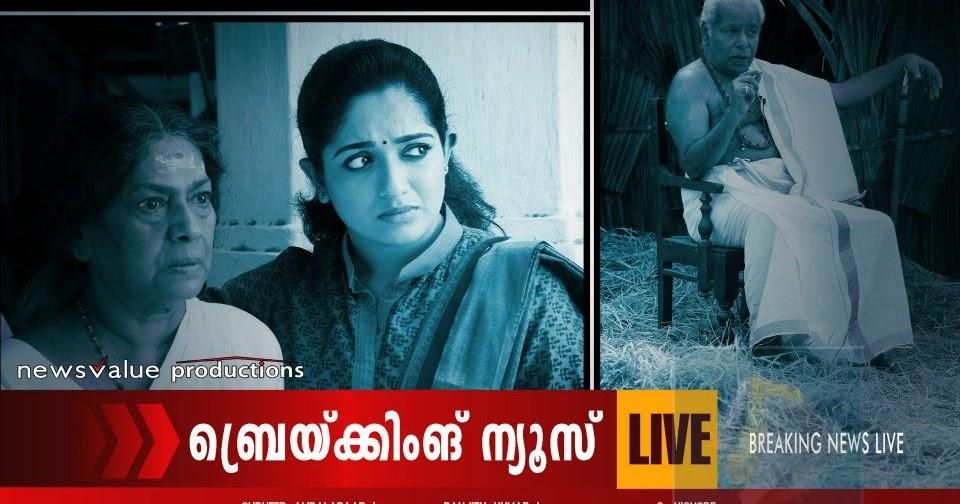 Manorama News : Breaking News - Kerala - India - World