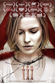 Watch III (2015) movie free online