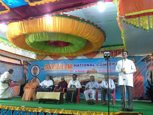 Eighth National Conference of Saksham begins in Kanyakumari