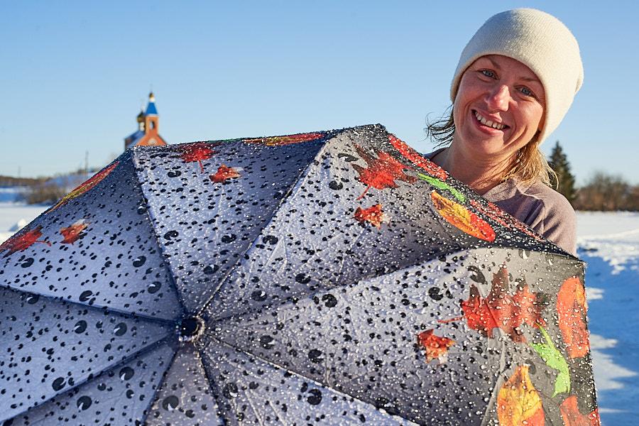 День зонтиков. Версия 2020