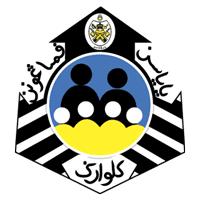 Yayasan Pembangunan Keluarga Terengganu 31 Disember 2015 Jawatan Kosong 2019