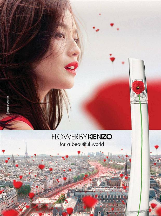 Reklama perfum Flower by Kenzo