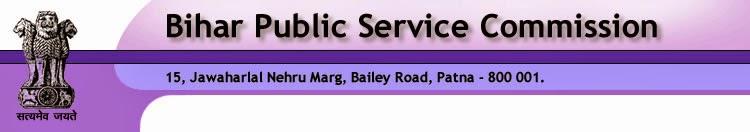 BPSC Vacancy 2014