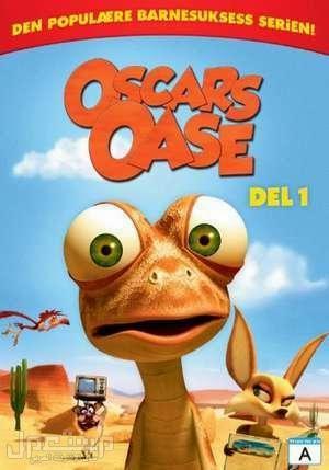 El Oasis de Oscar Serie Completa