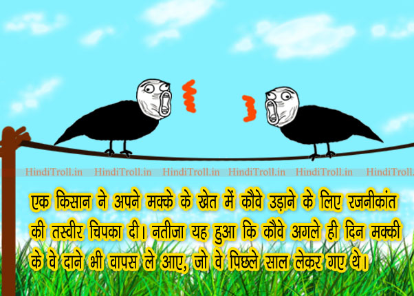 Funny Lines For Facebook Status In Hindi : Funny New Quotes For Facebook. QuotesGram