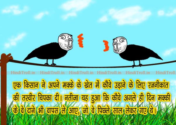 <b>Funny Sms</b> Hindi Shayari Hindi Shayari Dosti <b>In</b> English Love ...