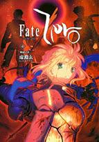 Anime Thiên Mệnh tập 25