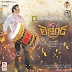 Legend (2014) Telugu Movie Original Audio CD Rip