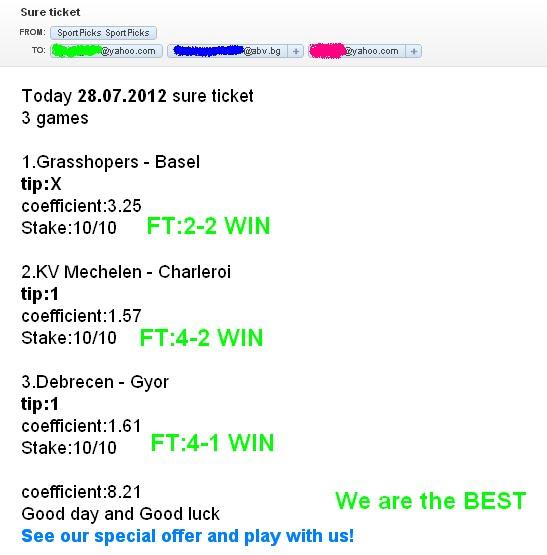 Fixed ticket 28.07.2012