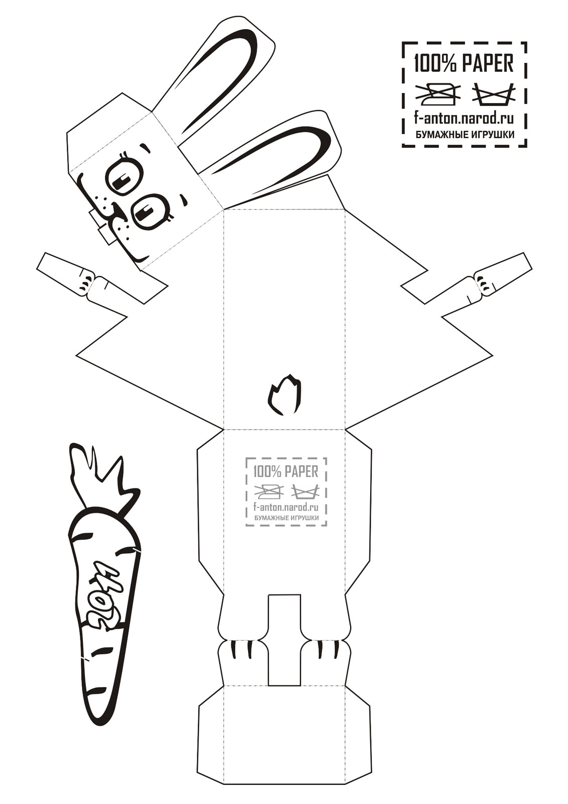 Объемные игрушки из бумаги своими руками схемы
