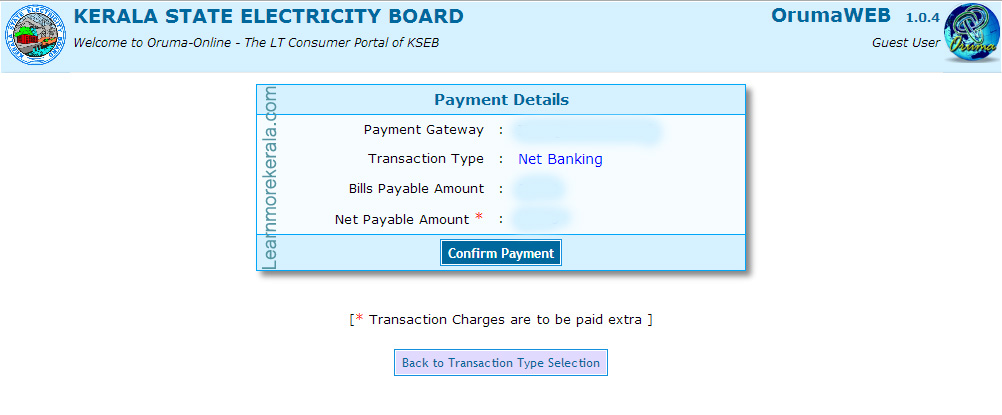 Kerala State Electricity board Online Bill Payment confirmation page